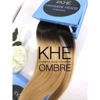 Kashmere Heads - Brown Golden Ombre